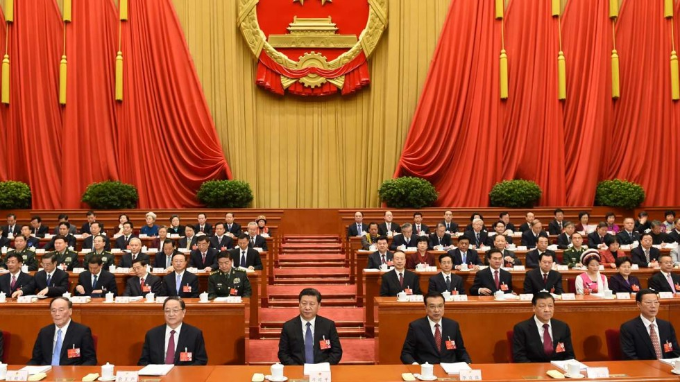AKE Special Report: China's 19th National Congress and the Economy
