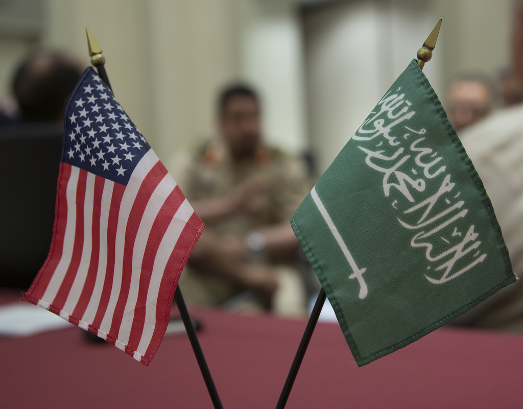 AKE Special Report – The Jamal Khashoggi Affair and US-Saudi Relations
