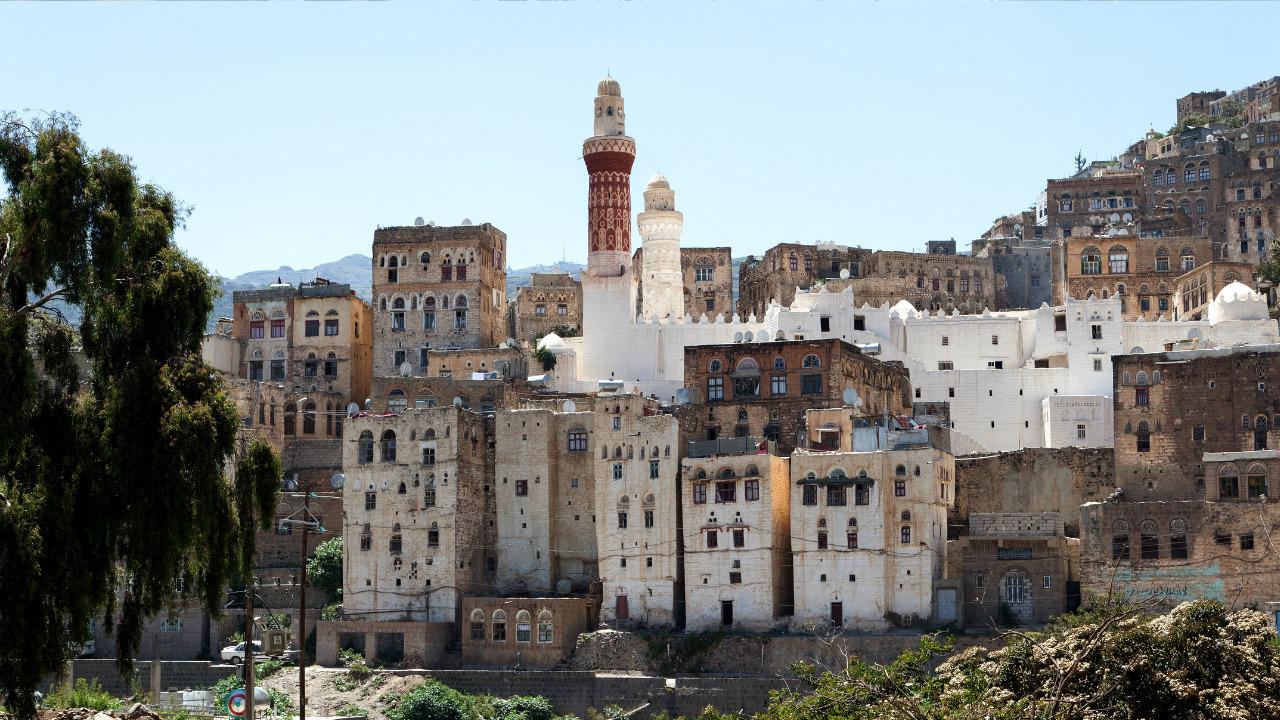 Yemen: Division of assets